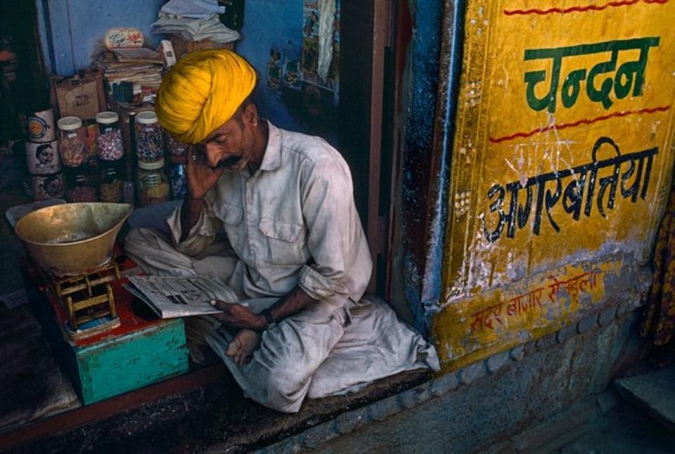 Steve McCurry: Jaipur, India