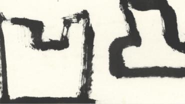 Chinesische Kalligraphie 2019