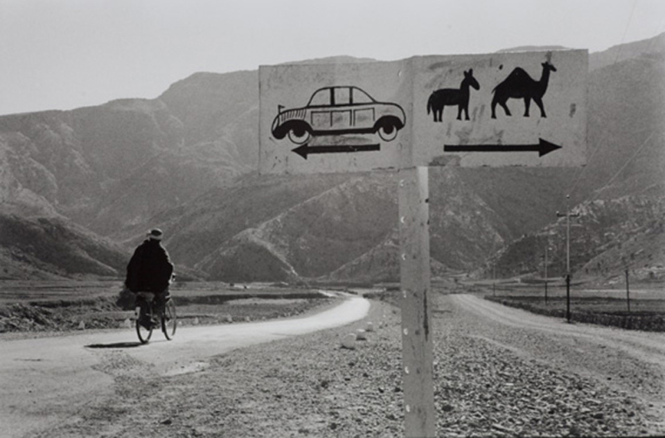 Marc Riboud Road Sign Kyber Pass, Afghanistan, 1955 Signed and dated on recto Gelatin silver print, printed later